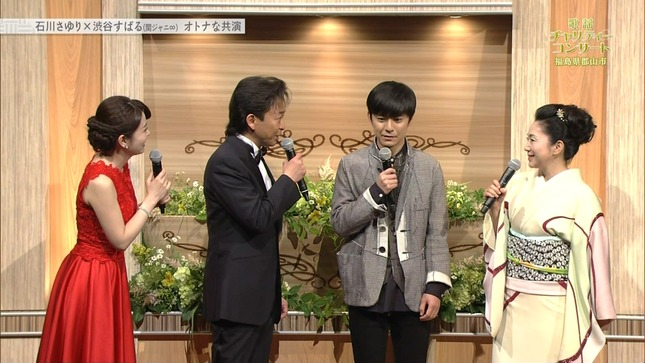 橋本奈穂子 第55回歌謡チャリティーコンサート 9