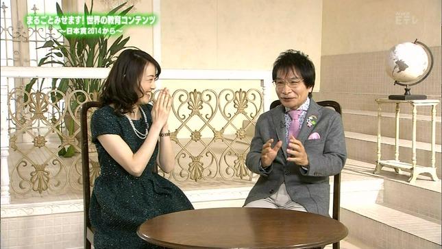 江崎史恵 サイエンスZERO 02