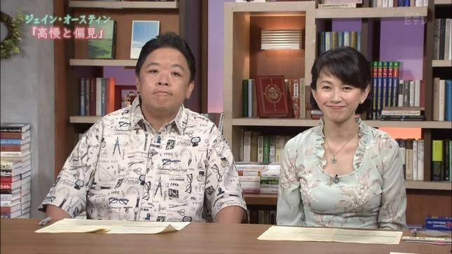 島津有理子 ごごナマ 100分de名著 8