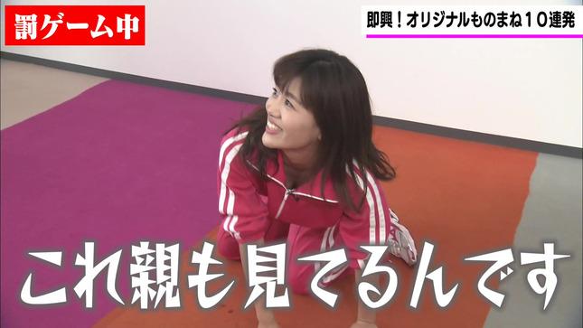 澤口実歩 ギューン読売テレビアナウンサー向上委員会 9
