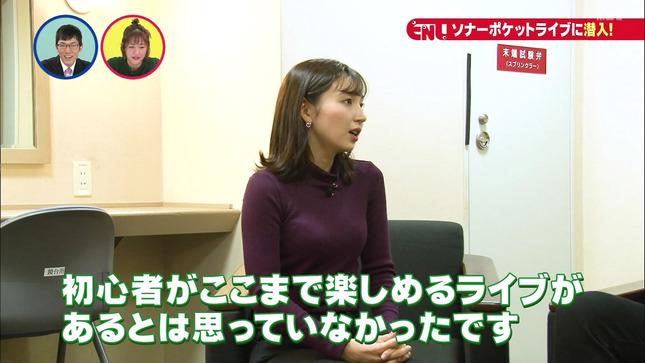 野嶋紗己子 ENT ソナポケライブを初体験 16