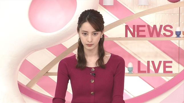 後呂有紗 Oha!4 news every 12