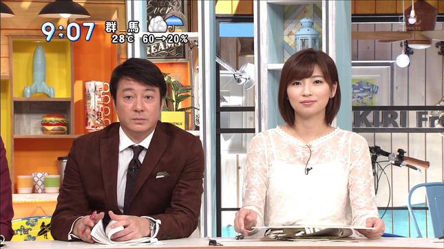畑下由佳 スッキリ!! 3