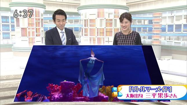 石橋亜紗 ニュースほっと関西 19
