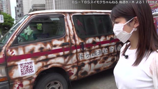 山本里菜 スイモクチャンネル 6