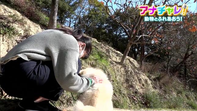 瀧川奈津希 アナチャレ! 8