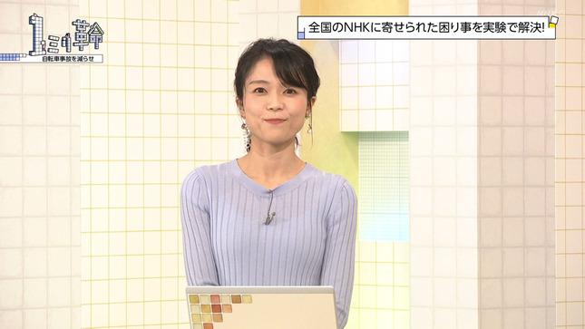 中山果奈 1ミリ革命 7