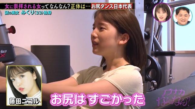 弘中綾香 ノブナカなんなん? 13