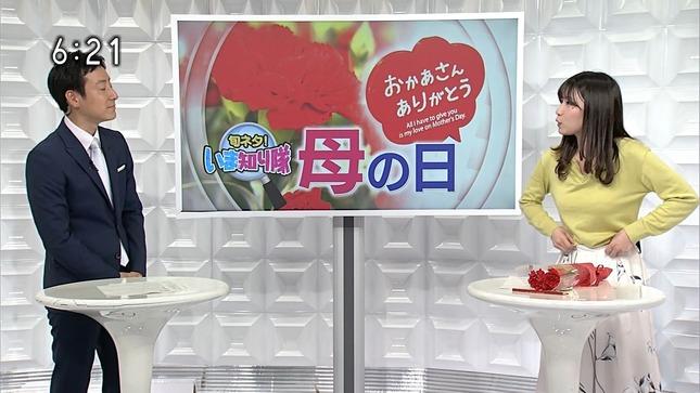 坂元楓 新潟ニュース610 8