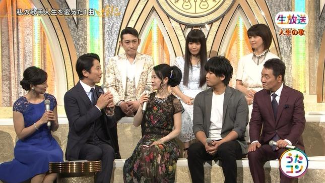 小郷知子 うたコン おはよう日本 10