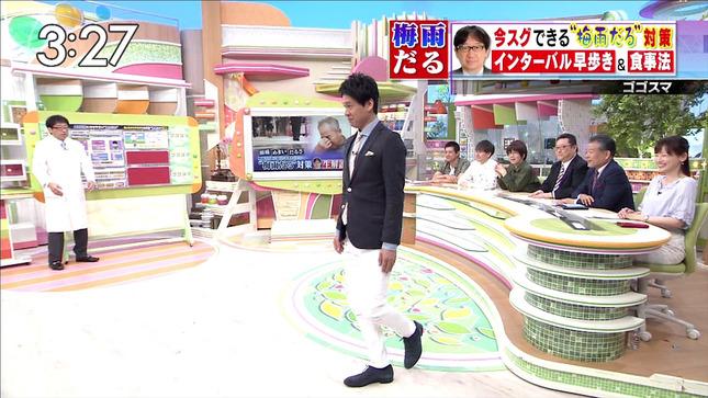 皆藤愛子 CARトップ ゴゴスマ FOOT×BRAIN 13