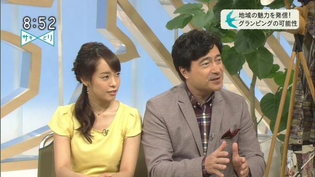 片山千恵子 サキどり↑ 9