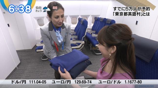 須黒清華 ワールドビジネスサテライト モーニングサテライト7