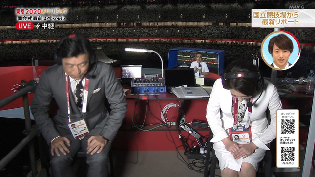 和久田麻由子 東京2020オリンピック開会式 4