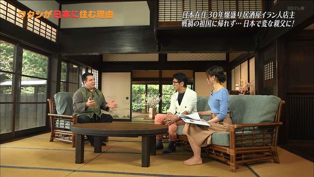 繁田美貴 エンター・ザ・ミュージック ワタシが日本に住む理由 14