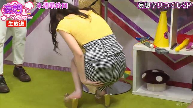 塩地美澄 妄想マンデー 8