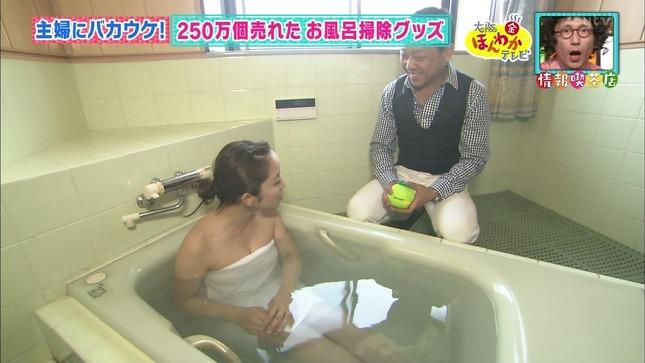 武田訓佳 大阪ほんわかテレビ 5