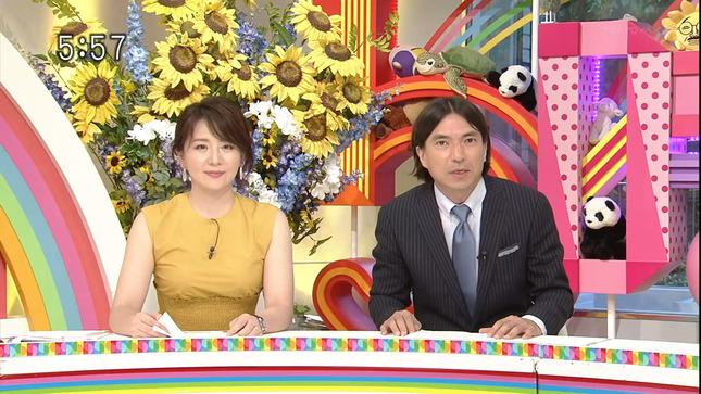 大橋未歩 5時に夢中! 14