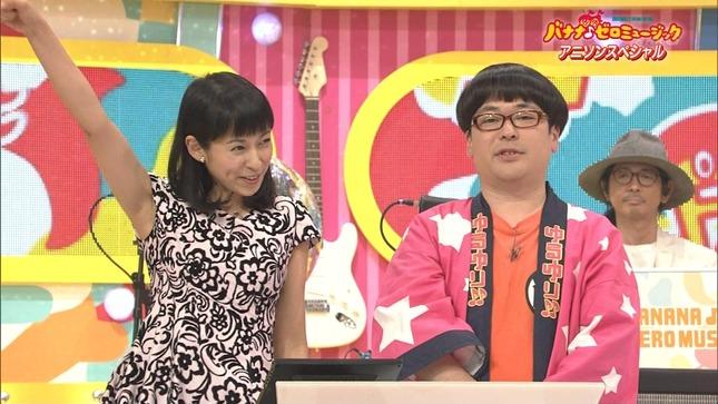 久保田祐佳 バナナゼロミュージック 所さん!大変ですよ 5