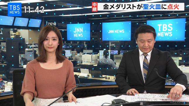 田村真子 TBSニュース ひるおび! 3