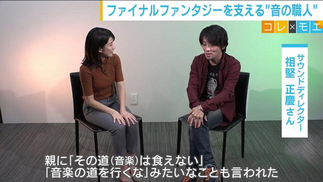 田中萌 AbemaMorning 9