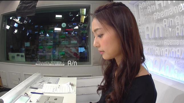 本間智恵 AbemaNews Bridge ANNニュース 4