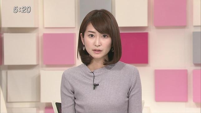 中島芽生 NewsEvery 伊藤綾子 2