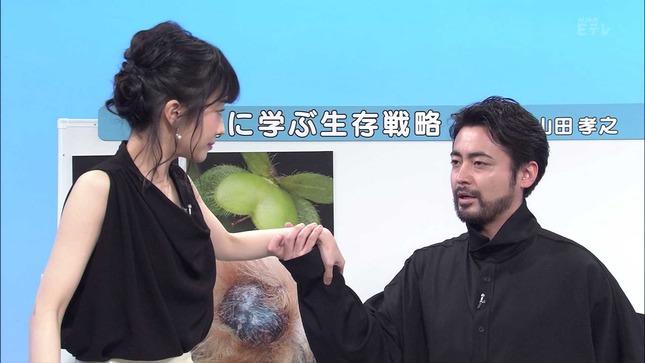 林田理沙 植物に学ぶ生存戦略2 9