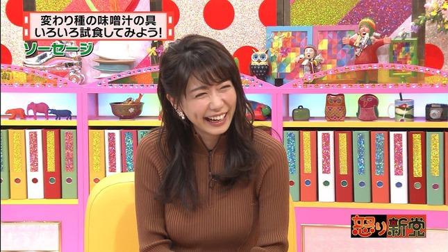 青山愛 マツコ&有吉の怒り新党 5