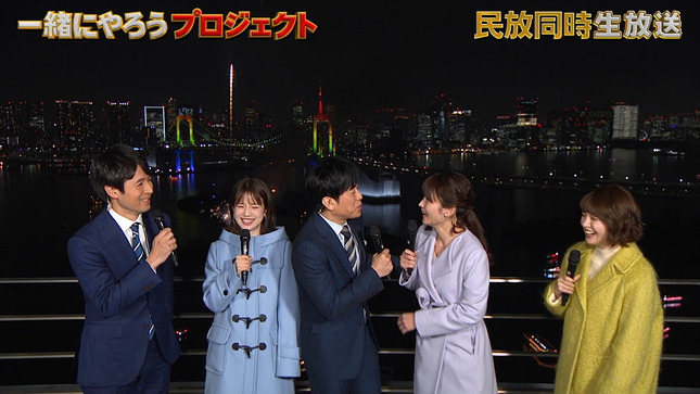 弘中綾香 宮司愛海 竹﨑由佳 一緒にやろう2020大発表SP 5