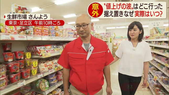 林美桜 スーパーJチャンネル 今夜のテレ朝 16
