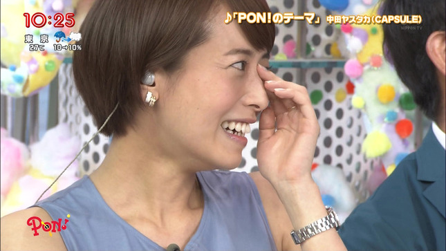 上田まりえ PON! 05