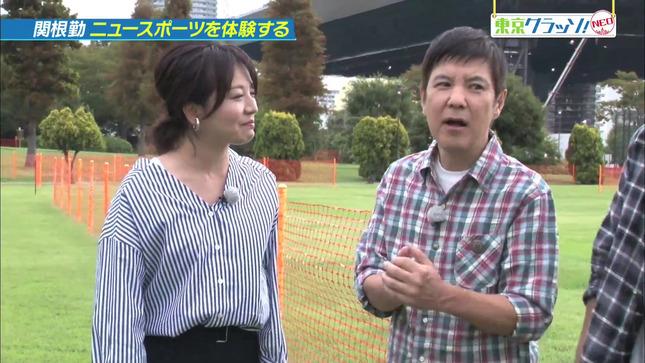 大橋未歩 東京クラッソ!NEO 2