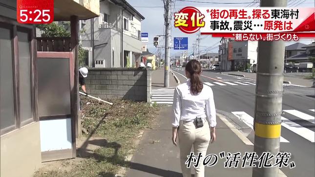 加藤真輝子 スーパーJチャンネル 竹内由恵 12