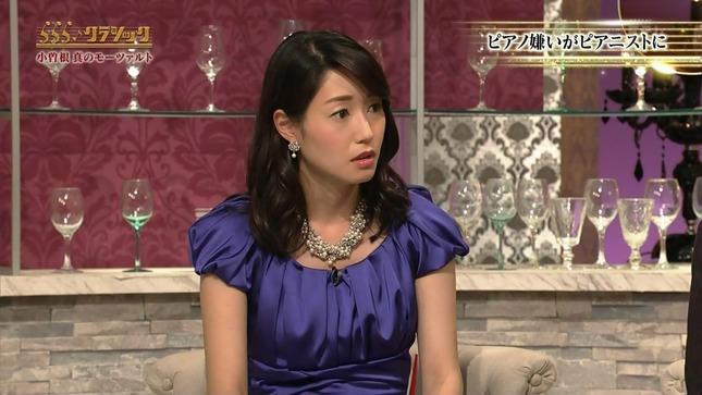 牛田茉友 らららクラシック 7