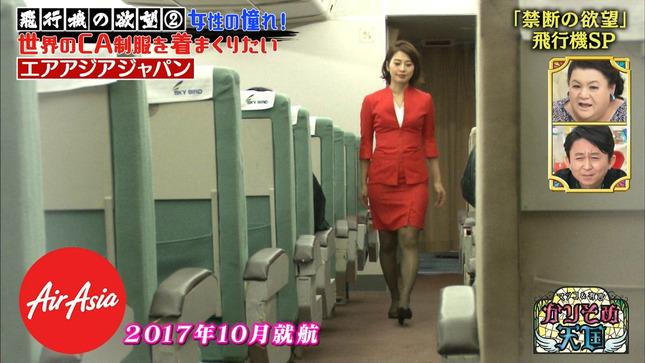 久保田直子 マツコ&有吉 かりそめ天国 18