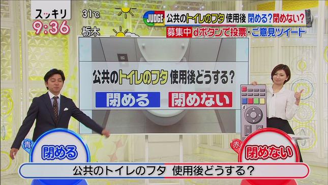 畑下由佳 biz search スッキリ!! 12