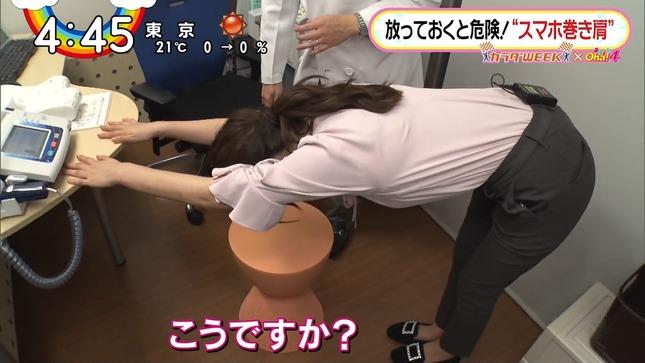 小菅晴香 Oha!4 8