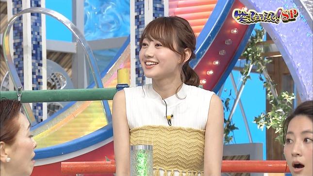 高田秋 笑ってコラえて!3月SP 3