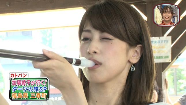 加藤綾子 笑ってコラえて!夏祭りSP 18
