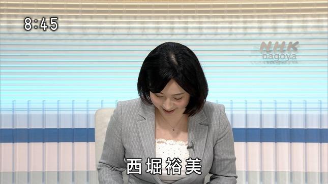 西堀裕美 NHKニュース 1