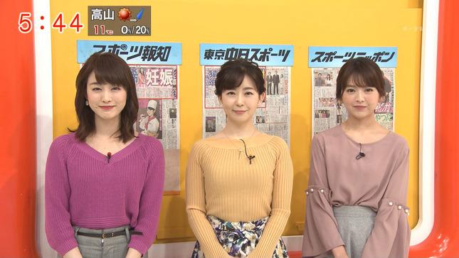 新井恵理那 グッド!モーニング 松尾由美子 4