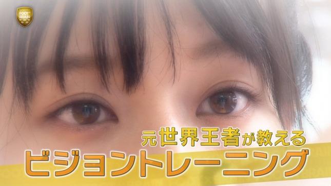 佐藤美希 FOOT×BRAIN 14