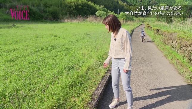 美川愛実 ナマ・イキVOICE 13