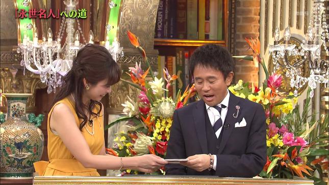 玉巻映美 プレバト!! 9