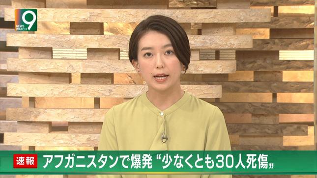 和久田麻由子 ニュースウオッチ9 9