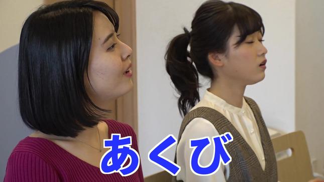 望木聡子 望木アナのアーティストになろう! 29