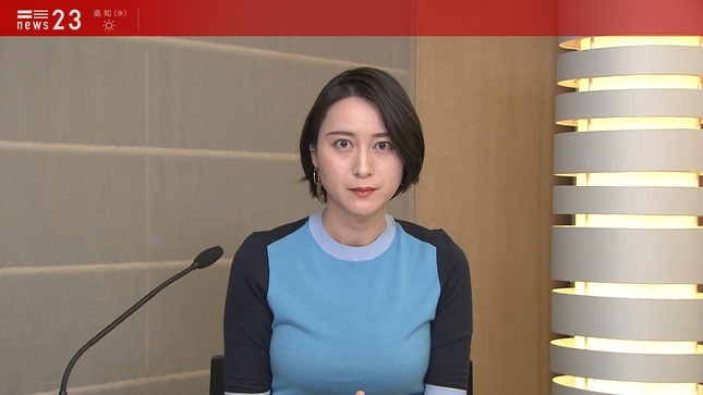 小川彩佳 news23 1