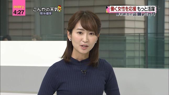 中島芽生 news every 伊藤綾子 7
