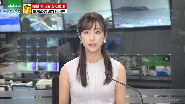 田村真子 ひるおび! ゴゴスマ JNNニュース 5